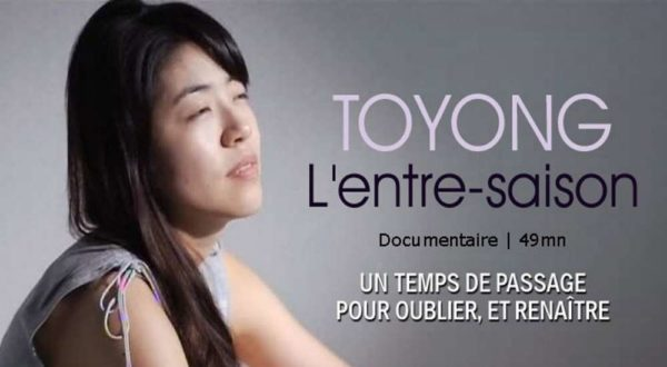 DOCUMENTAIRE TOYONG, L'ENTRE-SAISON