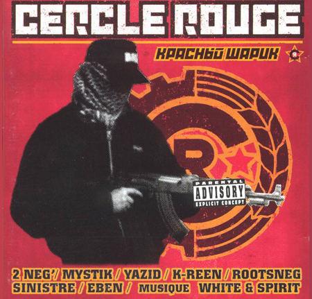 cercle-rouge-compilation-rap-francais-hip-hop